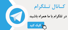 2-telegram1
